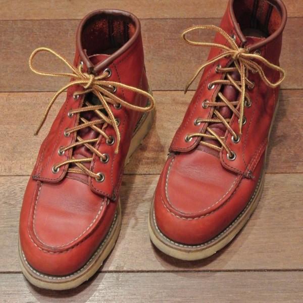 redwing1-10