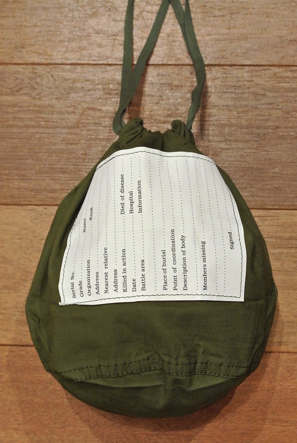 personalbag1