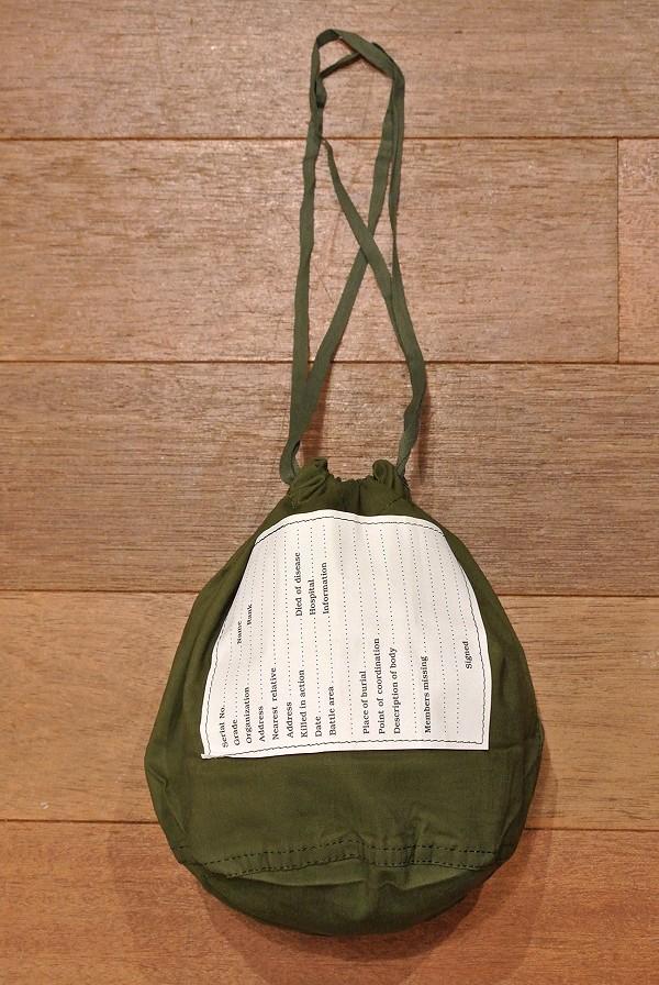 personalbag5