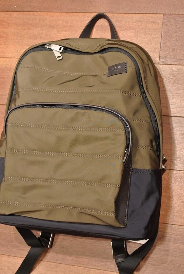 jackspadebackpack2-2
