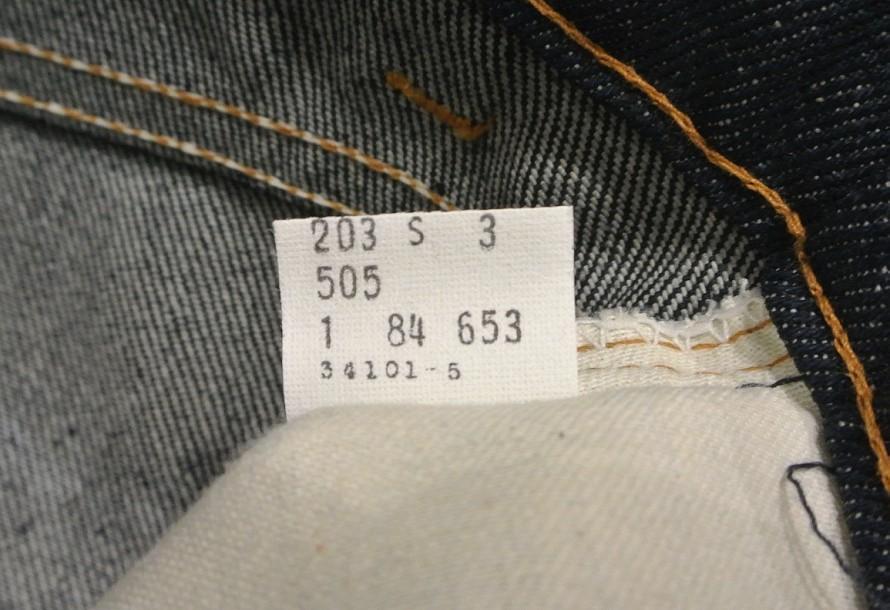 levis50529-8