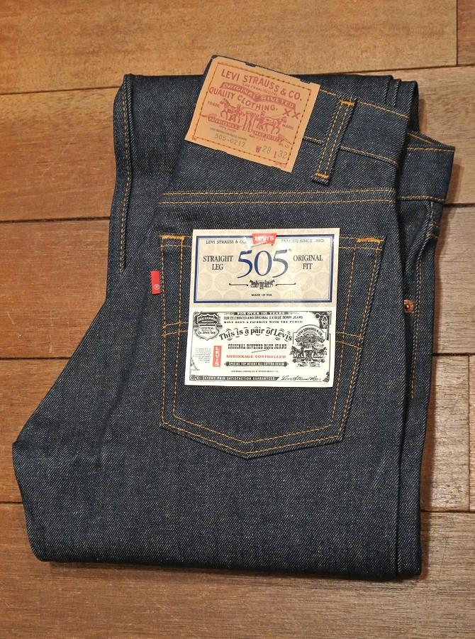 levis505dead1-1