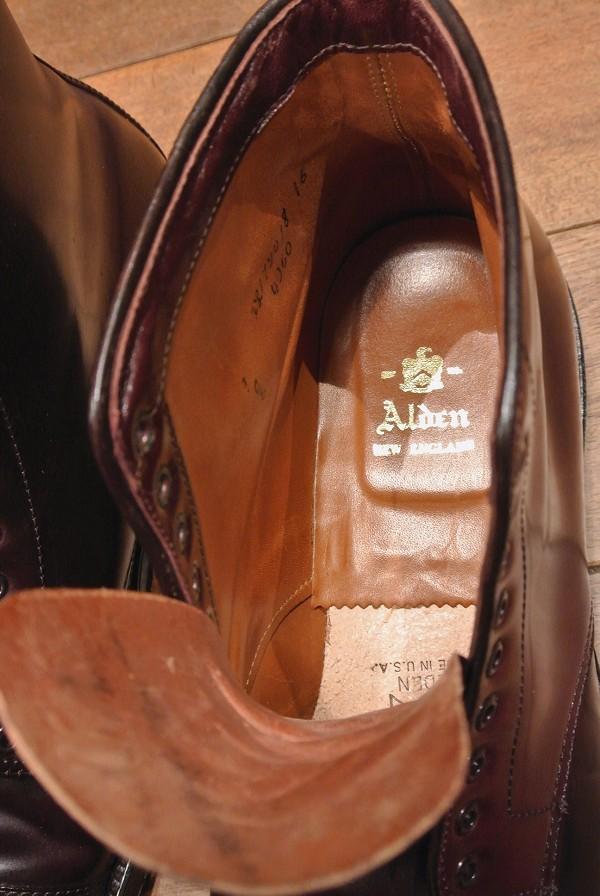 alden4060-1