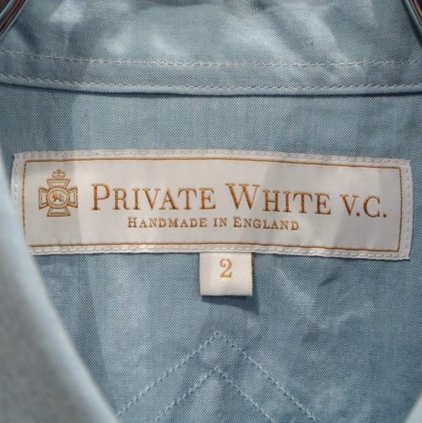 privatewhiteshirts20