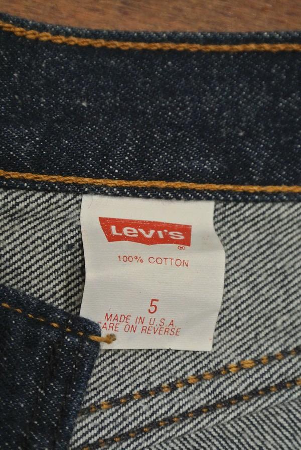 levis17501-7